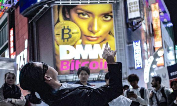 Droht der nächste Bitcoin-Hype?